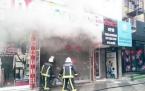 Art Arda Yangınlar Sobotaj mı?